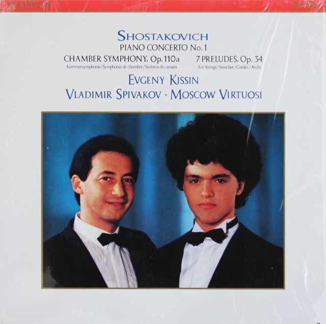 キーシンのハイドン/ピアノ協奏曲第11番ほか  独RCA 3120 LP レコード