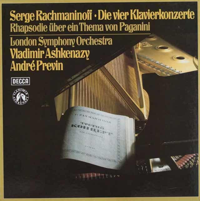アシュケナージ&プレヴィンのラフマニノフ/ピアノ協奏曲全集  独DECCA 3120 LP レコード