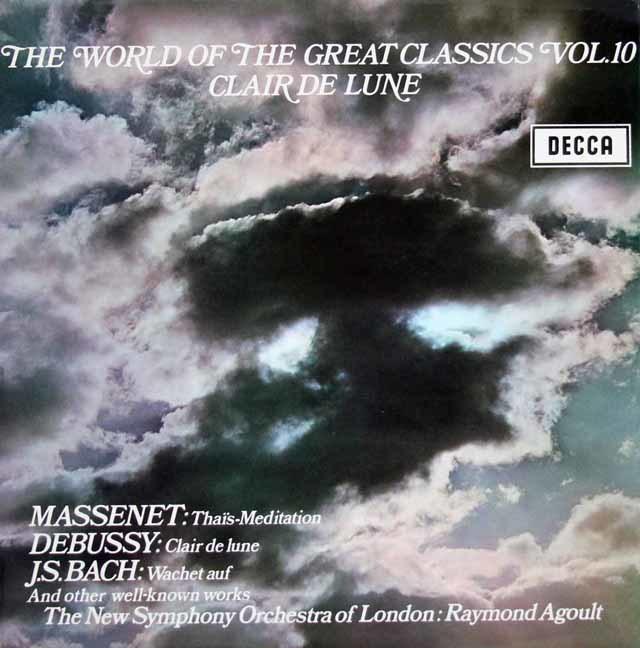 アグールのマスネー/「タイスの瞑想曲」他小品集 英DECCA 3120 LP レコード