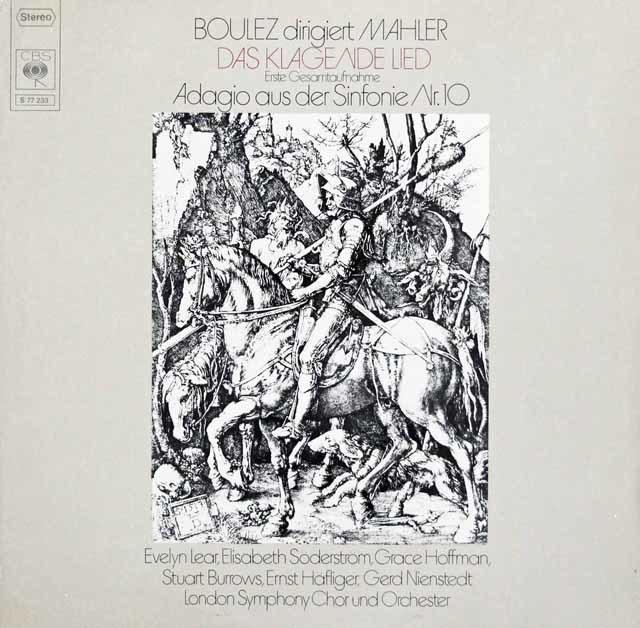 ブーレーズのマーラー/「嘆きの歌」 ほか 英CBS 3120 LP レコード