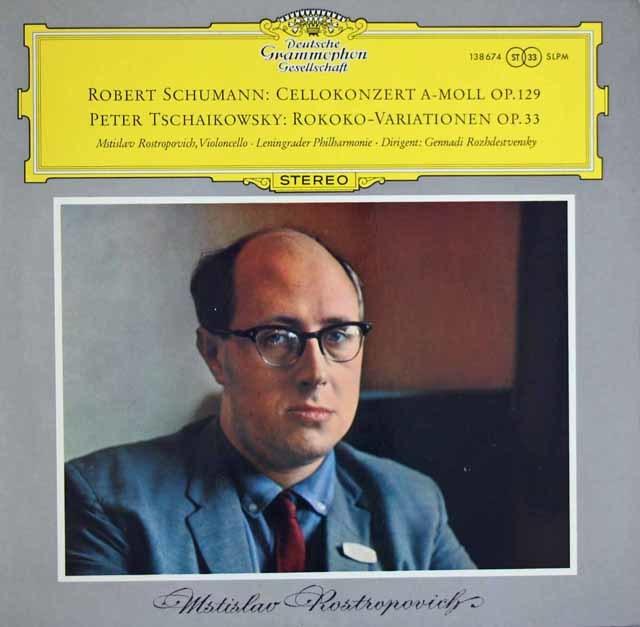 ロストロポーヴィチのシューマン/チェロ協奏曲ほか 独DGG 3121 LP レコード