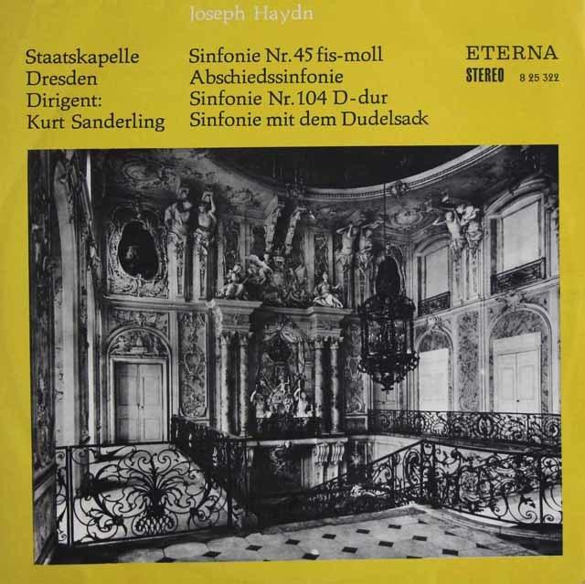 【オリジナル盤】 ザンデルリンクのハイドン/交響曲「告別」&「ロンドン」 独ETERNA 3121 LP レコード