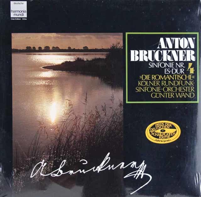 【未開封】 ヴァントのブルックナー/交響曲第4番「ロマンティック」 独HM 3121 LP レコード