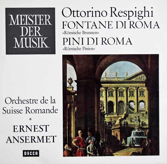 アンセルメのレスピーギ/ローマの松&噴水 独DECCA 3121 LP レコード