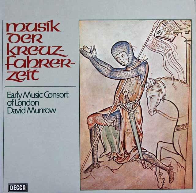 マンロウの「十字軍の音楽」 独DECCA 3121 LP レコード