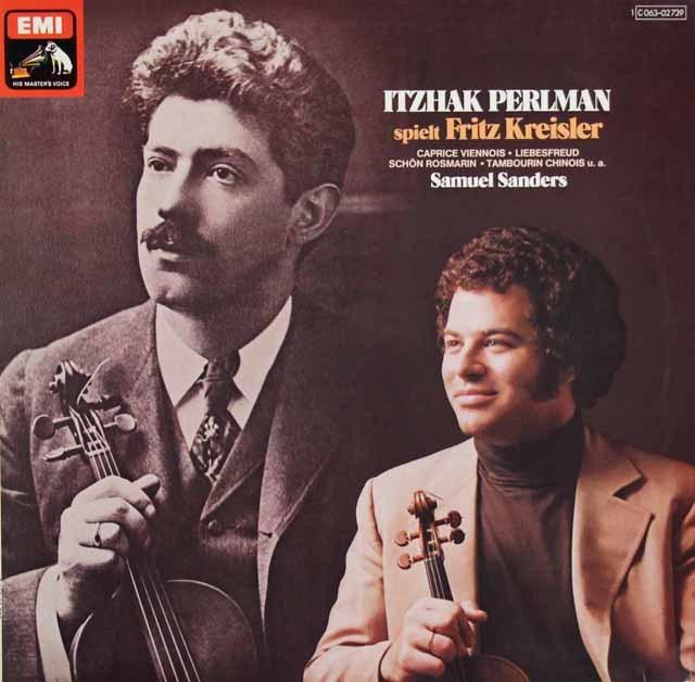 パールマンのクライスラー/ヴァイオリン名曲集 独EMI 3121 LP レコード