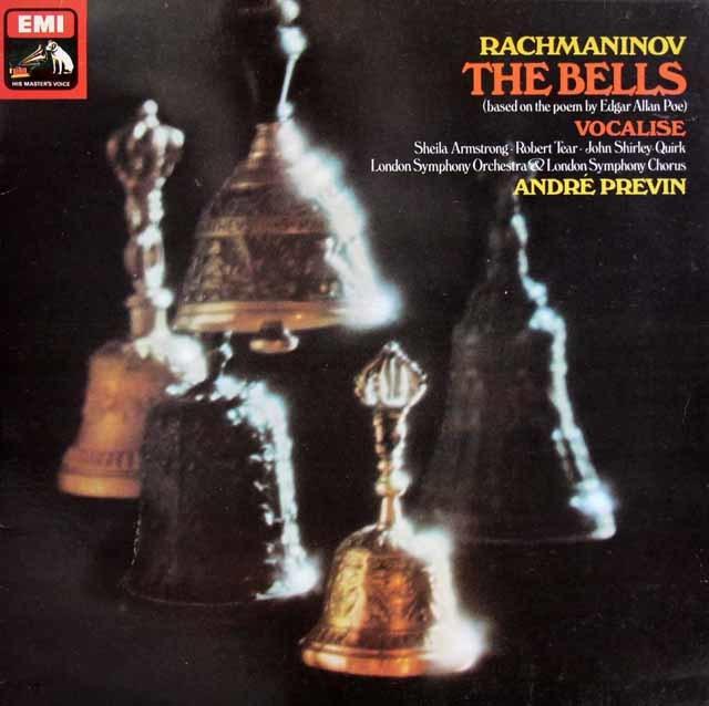 アームストロング&プレヴィンらのラフマニノフ/「鐘」&「ヴォカリーズ」 英EMI 3121 LP レコード