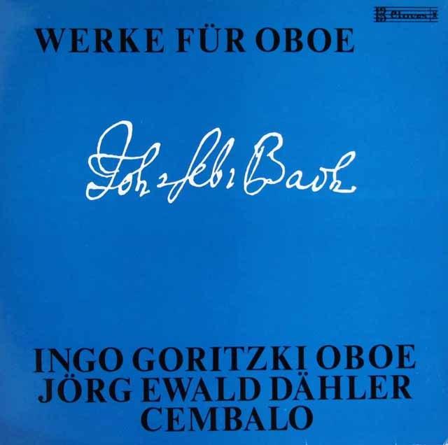 ゴリツキ&デーラーのバッハ/オーボエソナタ集 スイスClaves 3121 LP レコード