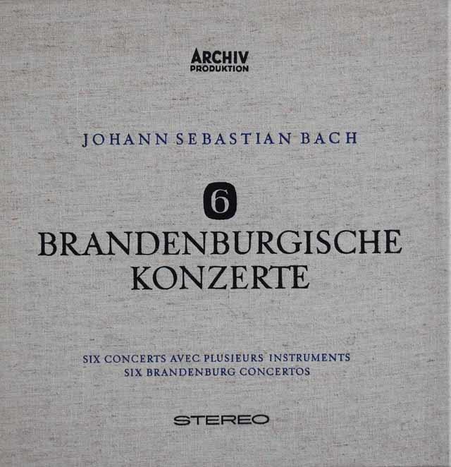 【独最初期盤】 バウムガルトナーのバッハ/ブランデンブルク協奏曲全曲 独ARCHIV 3121 LP レコード