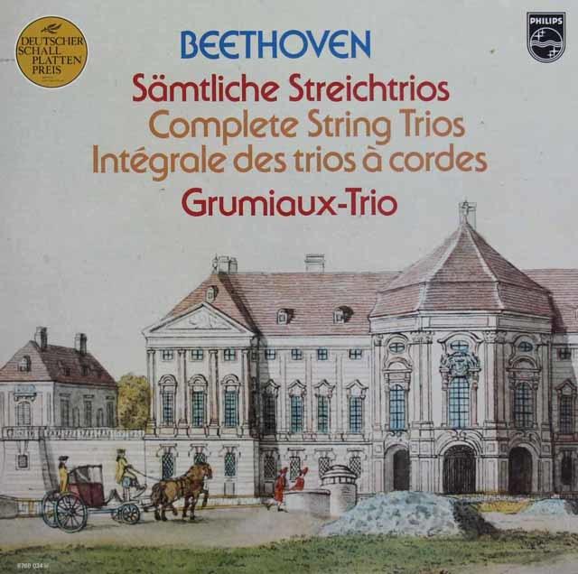 グリュミオー・トリオのベートーヴェン/弦楽三重奏曲全集 蘭PHILIPS 3121 LP レコード