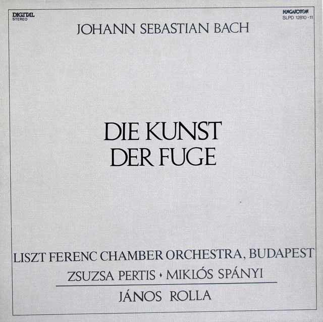 ローラのバッハ/フーガの技法 ハンガリーHUNGAROTON 3121 LP レコード