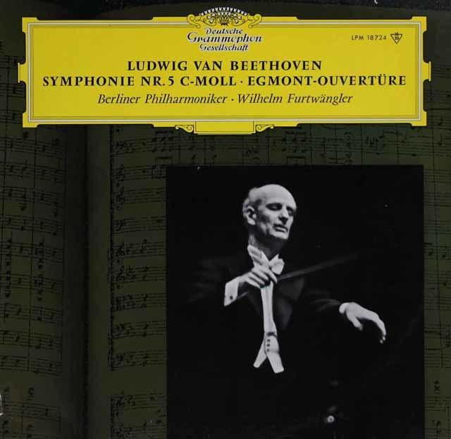 フルトヴェングラーのベートーヴェン/交響曲第5番「運命」ほか 独DGG 3122 LP レコード