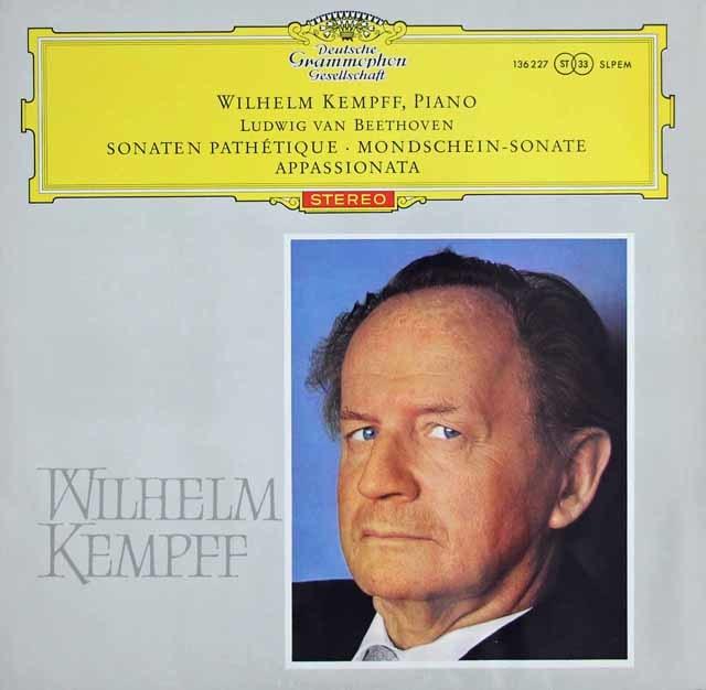 【赤ステレオ、オリジナル盤】ケンプのベートーヴェン/ピアノソナタ「月光」、「悲愴」、「熱情」 独DGG 3122 LP レコード