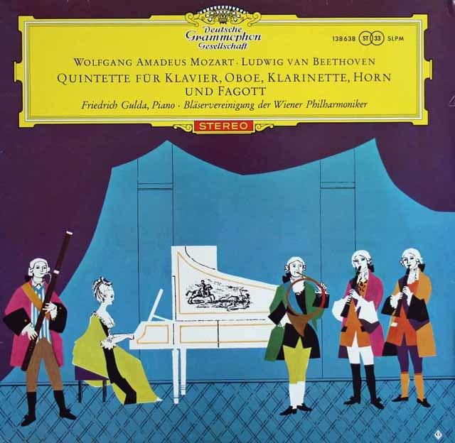 【赤ステレオ、オリジナル盤】 グルダ&ウィーンフィル管楽アンサンブルのモーツァルト&ベートーヴェン/ピアノと管楽のための五重奏曲 独DGG 3122 LP レコード