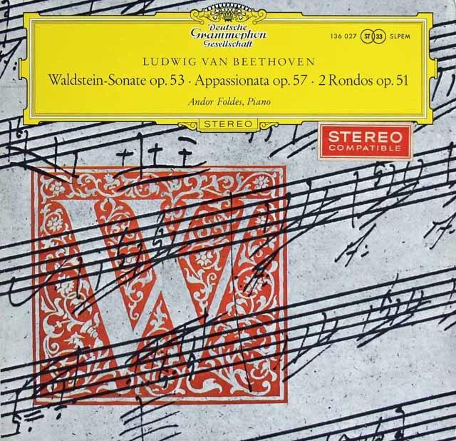 【独最初期盤】 フォルデスのベートーヴェン/ピアノソナタ「ワルトシュタイン」,「熱情」ほか 独DGG 3122 LP レコード