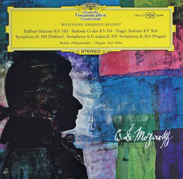 【独最初期盤】 ベームのモーツァルト/交響曲第35番「ハフナー」、32番、38番「プラハ」 独DGG 3122 LP レコード