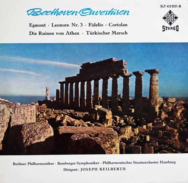 カイルベルトのベートーヴェン/序曲集 独TELEFUNKEN 3122 LP レコード