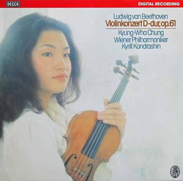 チョン&コンドラシンのベートーヴェン/ヴァイオリン協奏曲 独DECCA 3122 LP レコード