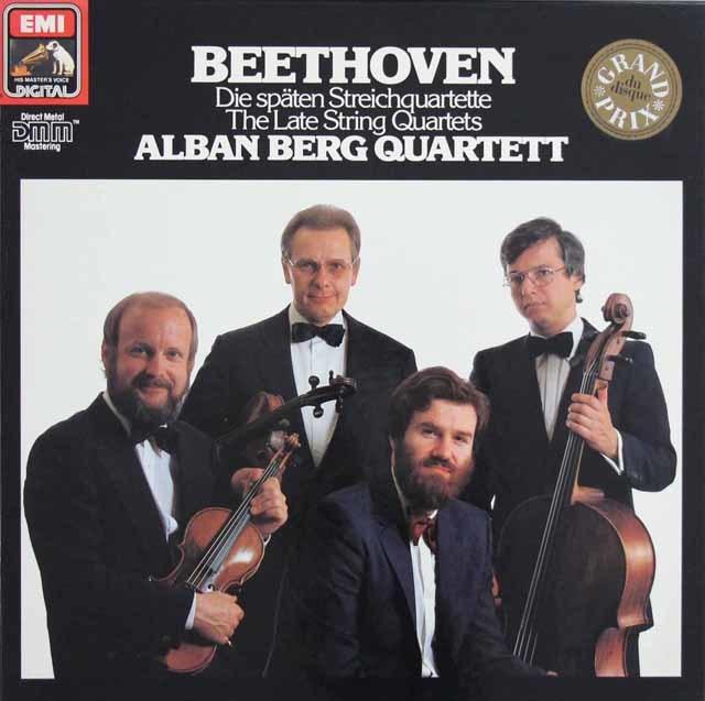 アルバン・ベルク四重奏団のベートーヴェン/後期弦楽四重奏曲集 独EMI 3122 LP レコード