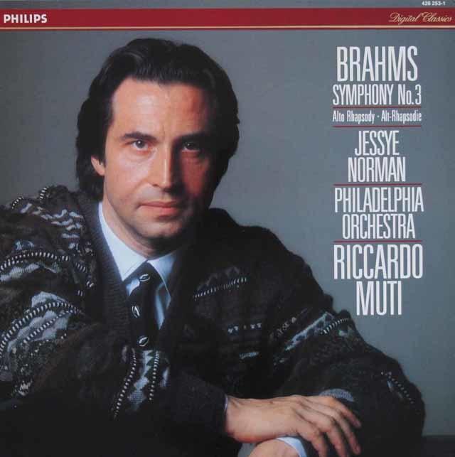 ムーティのブラームス/交響曲第3番&アルト・ラプソディ 蘭PHILIPS 3122 LP レコード