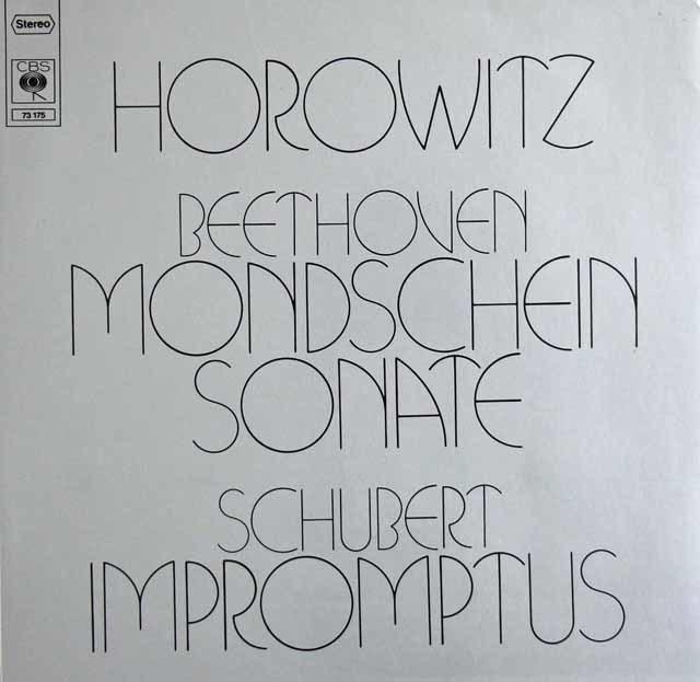 ホロヴィッツのベートーヴェン/「月光」ソナタほか 独CBS 3122 LP レコード