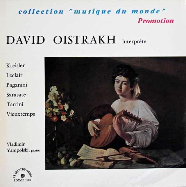 オイストラフのタルティーニ/「悪魔のトリル」ほか   仏Le Chant Du Monde 3122 LP レコード