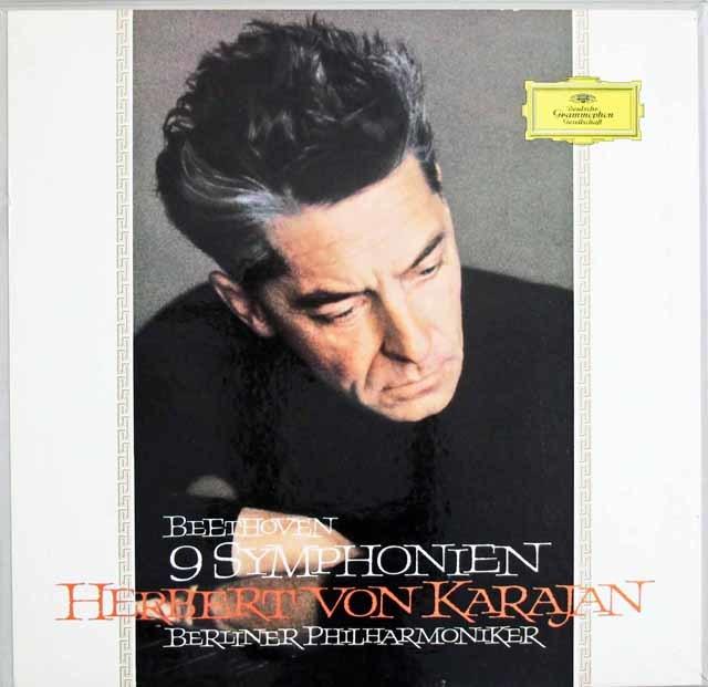 カラヤンのベートーヴェン/交響曲全集 独DGG 3122 LP レコード