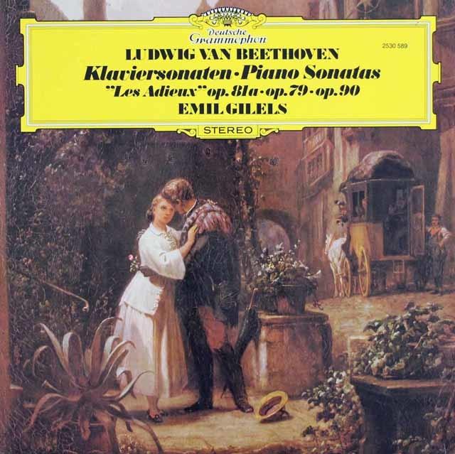 ギレリスのベートーヴェン/ピアノソナタ第26番「告別」ほか 独DGG 3123 LP レコード