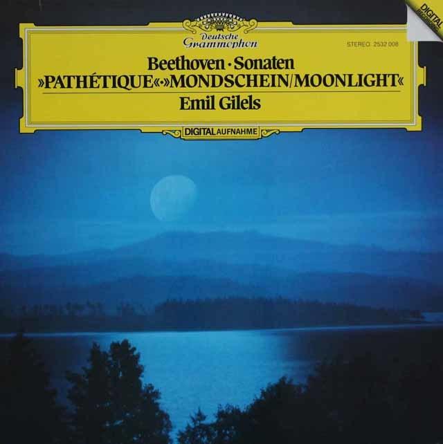 ギレリスのベートーヴェン/ピアノソナタ第14番「月光」ほか 独DGG 3123 LP レコード