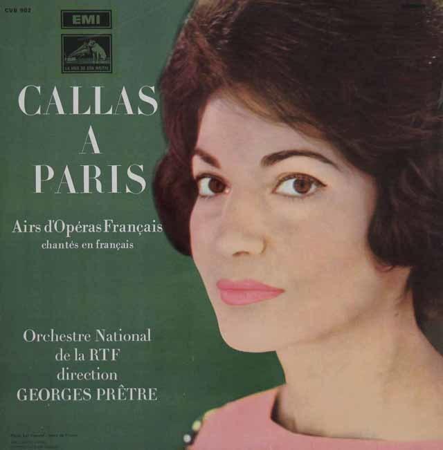「パリのカラス」 フランスオペラのアリア集 仏EMI(VSM) 3123 LP レコード