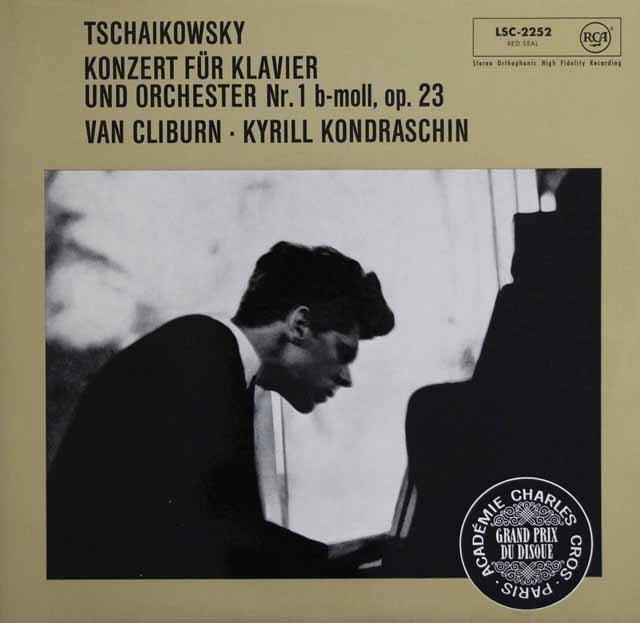クライバーンのチャイコフスキー/ピアノ協奏曲第1番 独RCA 3123 LP レコード