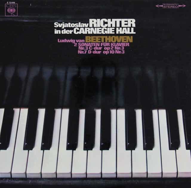 リヒテルのカーネギーホール・ライヴ(1) ベートーヴェン/ピアノソナタ第3&7番 独CBS 3123 LP レコード