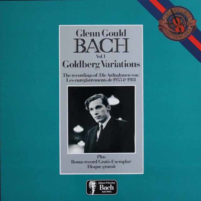 グールドのバッハ/ゴルトベルク変奏曲1955&1981年録音 蘭CBS 3123 LP レコード