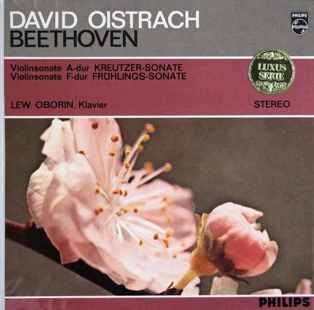 オイストラフのベートーヴェン/ヴァイオリンソナタ「クロイツェル」&「春」 蘭PHILIPS 3123 LP レコード