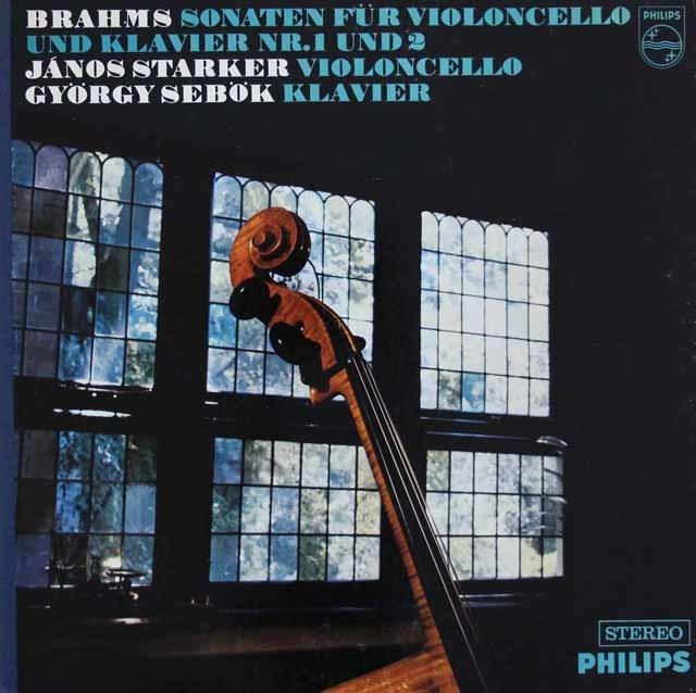 シュタルケル&シェベークのブラームス/チェロソナタ第1&2番 蘭PHILIPS 3123 LP レコード