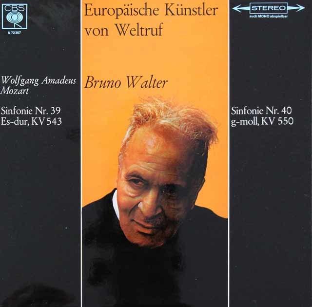 ワルターのモーツァルト/交響曲第39&40番 独CBS 3124 LP レコード