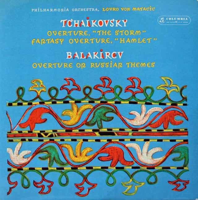 マタチッチのチャイコフスキー/幻想序曲「ハムレット」ほか 英Colombia 3124 LP レコード