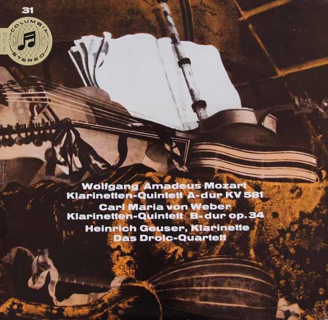 ゴイザー&ドロルツ四重奏団のモーツァルト&ウェーバー/クラリネット五重奏曲集 独Columbia  3124 LP レコード