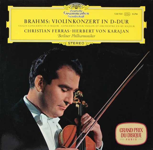 【独最初期盤】 フェラス&カラヤンのブラームス/ヴァイオリン協奏曲 独DGG 3124 LP レコード
