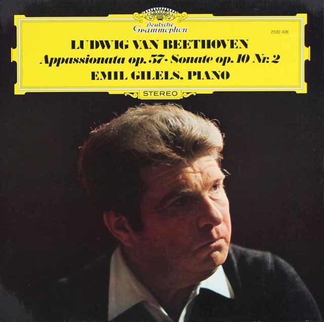 ギレリスのベートーヴェン/ピアノソナタ第23番「熱情」ほか 独DGG 3124 LP レコード