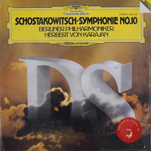 カラヤンのショスタコーヴィチ/交響曲第10番 独DGG 3124 LP レコード