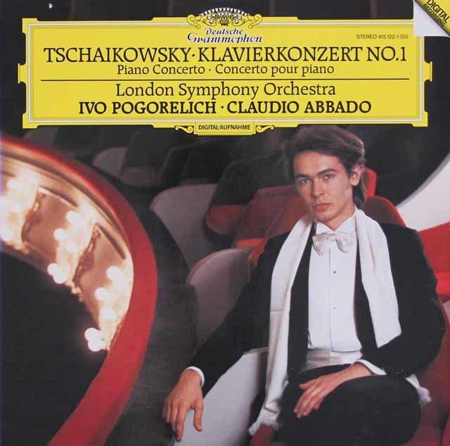 ポゴレリチ&アバドのチャイコフスキー/ピアノ協奏曲第1番 独DGG 3124 LP レコード