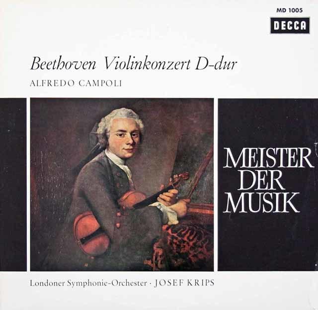 カンポリ&クリップスのベートーヴェン/ヴァイオリン協奏曲 独DECCA 3124 LP レコード