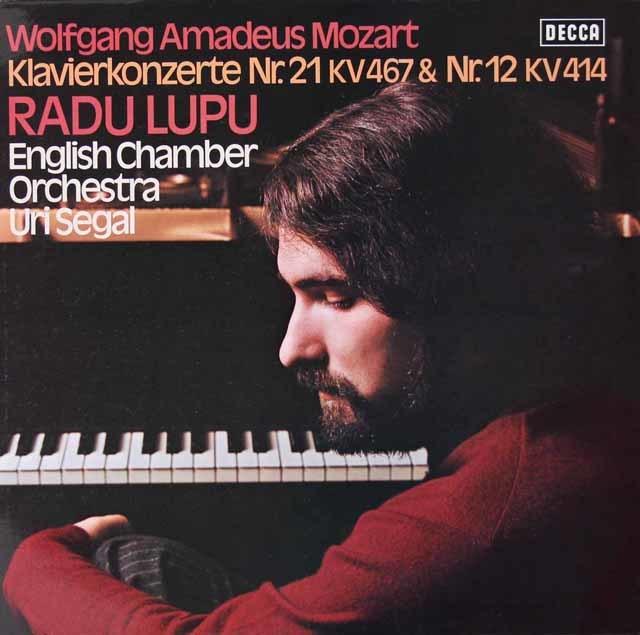 ルプーのモーツァルト/ピアノ協奏曲第21&12番 独DECCA 3124 LP レコード