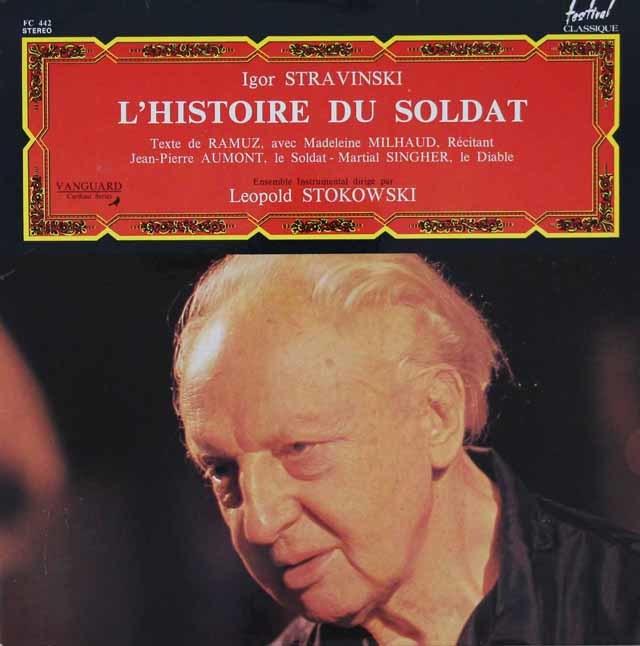 ストコフスキーのストラヴィンスキー/「兵士の物語」 仏festival 3124 LP レコード