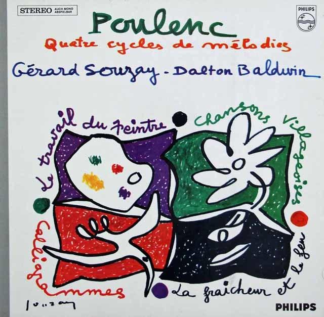 スゼーのプーランク/歌曲「村人たちの歌」ほか 蘭PHILIPS 3124 LP レコード