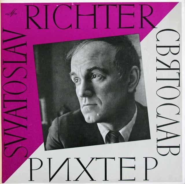 リヒテル&カラヤンのチャイコフスキー/ピアノ協奏曲第1番 ソ連Melodiya 3124 LP レコード