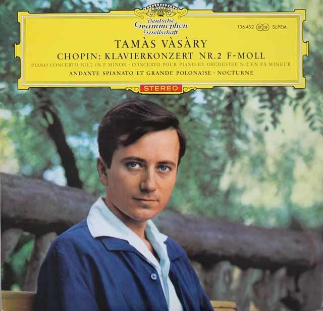 【赤ステレオ・オリジナル盤】ヴァーシャリのショパン/ピアノ協奏曲第2番ほか 独DGG 3125 LPレコード