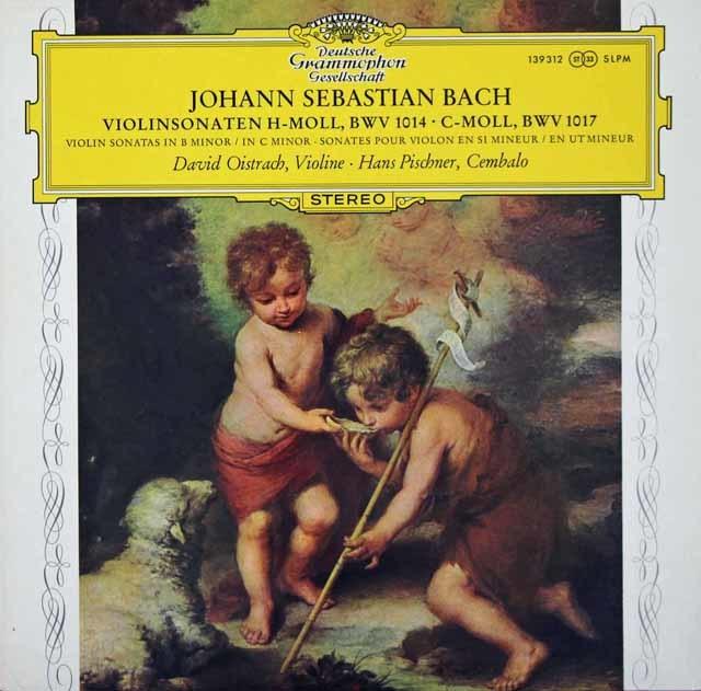 オイストラフ&ピシュナーのバッハ/ヴァイオリンとチェンバロのためのソナタ全集  独DGG 3125 LP レコード
