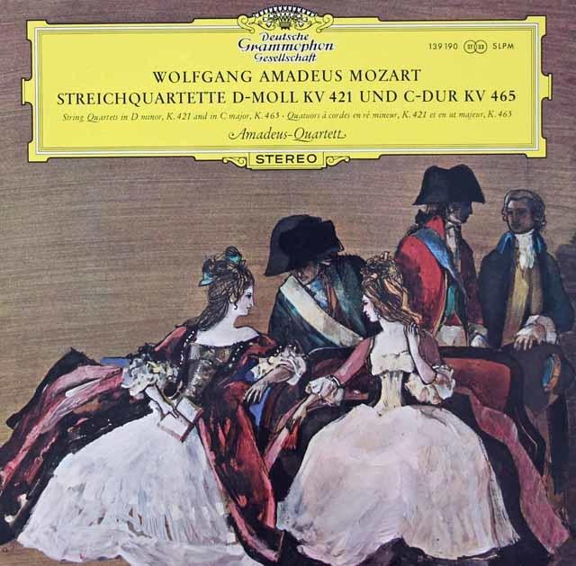 アマデウス四重奏団のモーツァルト/弦楽四重奏曲第19番 「不協和音」ほか 独DGG 3125 LP レコード